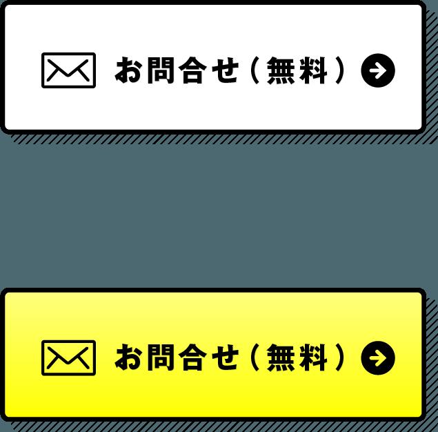 三菱ufj銀行 海外送金